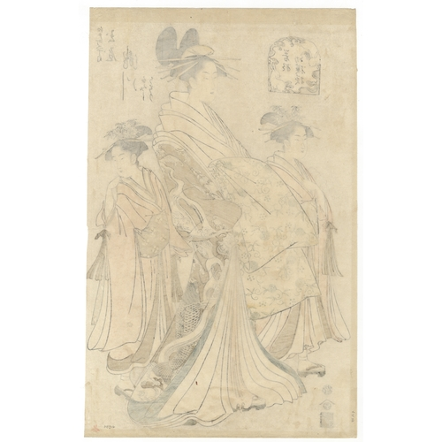 45 - Courtesan, Beauty, Japanese Woodblock Print, Artist: UnspecifiedTitle: Courtesan Takigawa of the Ta...