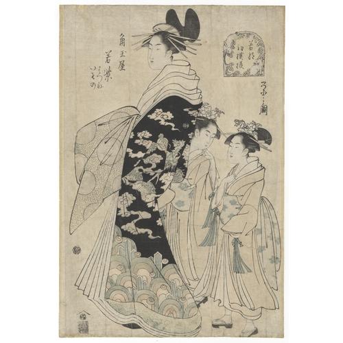 46 - Eishi Chobunsai, Courtesan, Beauty, Japanese Woodblock Print, Artist: Eishi Chobunsai (1756 - 1829)...