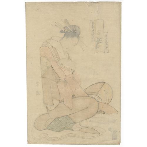 48 - Eishi Chobunsai, Courtesan, Beauty, Japanese Woodblock Print, Artist: Eishi Chobunsai (1756 - 1829)...