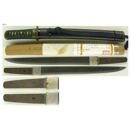 5 - Japanese Tanto Dagger signed Jumyo, Japanese, 18th Century Tanto signed Jumyo  Japanese 18th Century...