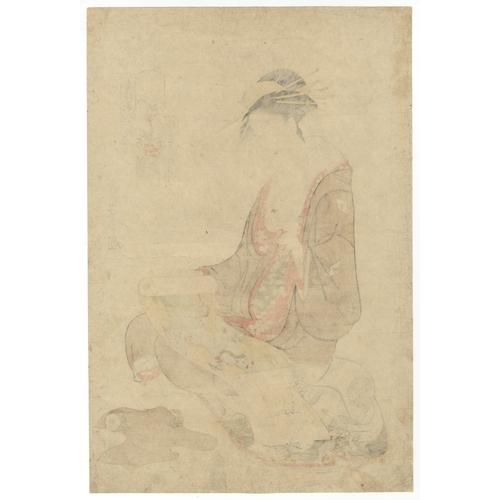 50 - Eishi Chobunsai, Courtesan, Beauty, Japanese Woodblock Print, Artist: Eishi Chobunsai (1756–1829)Ti...