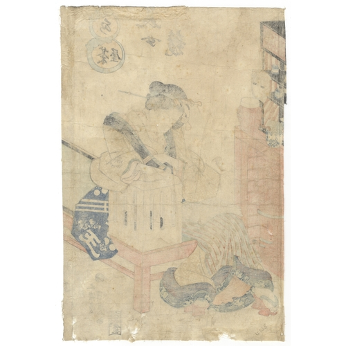 55 - Kunisada I Utagawa, Courtesan, Beauty, Japanese Woodblock Print, Artist: Kunisada I Utagawa (1786-18...