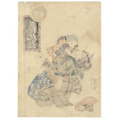 56 - Kunisada I Utagawa, Courtesan, Baby, Japanese Woodblock Print, Artist: Kunisada I Utagawa (1786–1865...