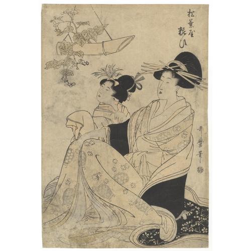 57 - Utamaro II Kitagawa, Courtesan, Beauty, Japanese Woodblock Print, Artist: Utamaro II Kitagawa (? - 1...
