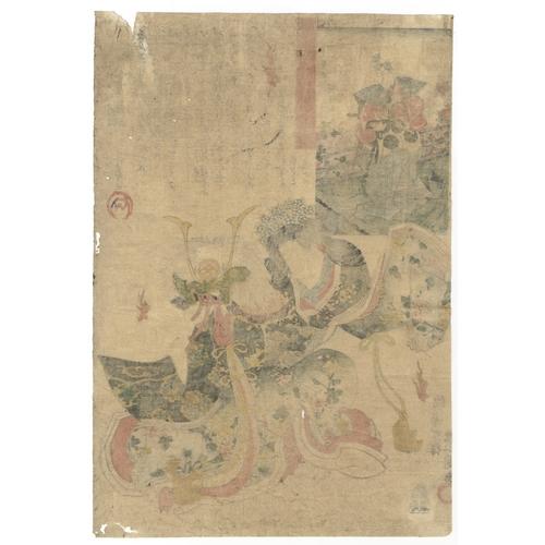 59 - Toyokuni III Utagawa, Kunihisa, Princess, Japanese Woodblock Print, Artist: Toyokuni III Utagawa (17...