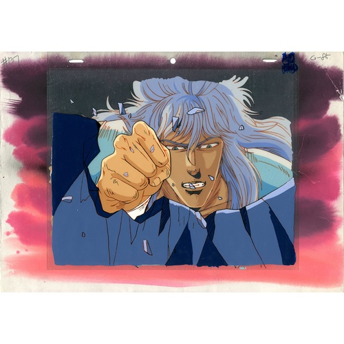 29 - Original Anime Cel with Background Animation series: Fist of the North Star (Hokuto no Ken, Ken le S...