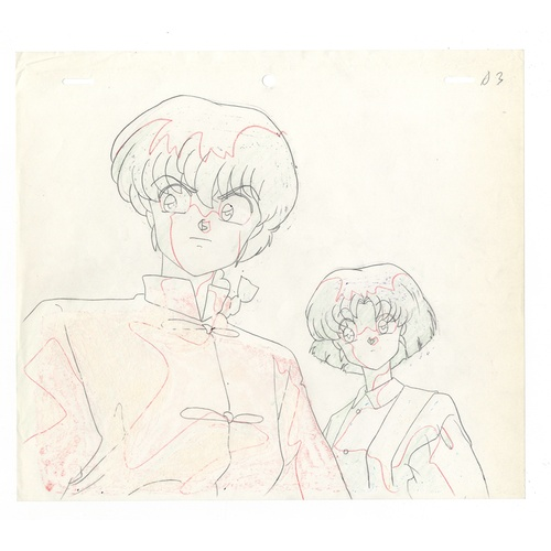 38 - Original Anime Cel with Sketch Animation series: Ranma 1/2  Characters: Ranma Saotome (Ranma Vincent...