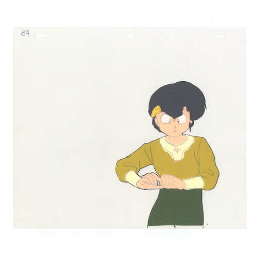 41 - Original Anime Cel Animation series: Ranma 1/2  Characters: Ryoga Hibiki (Roland Mathieu) Production...