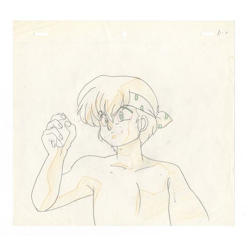 44 - Original Anime Cel with Sketch Animation series: Ranma 1/2  Characters: Ryoga Hibiki (Roland Mathieu...
