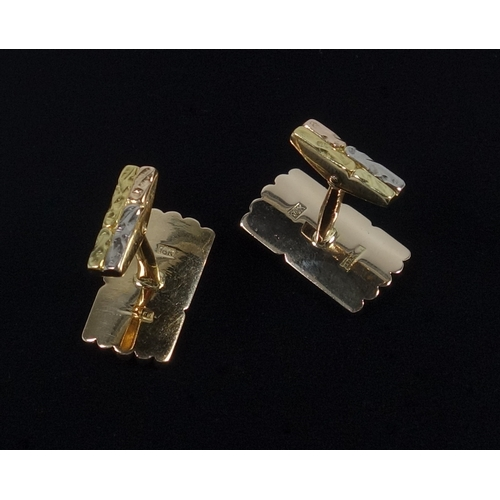 31 - A PAIR OF LEBANESE THREE COLOUR YELLOW METAL BRICK DESIGN CUFFLINKS BY LOUIS FRENKIAN, BEIRUT, MARKE...