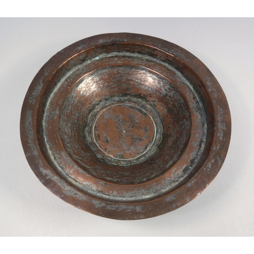 148 - CHINESE BRONZE CENSER OF SQUAT BALUSTER CIRCULAR FORM WITH PLAIN LOOP HANDLES, BEARS SIX CHARACTER X...