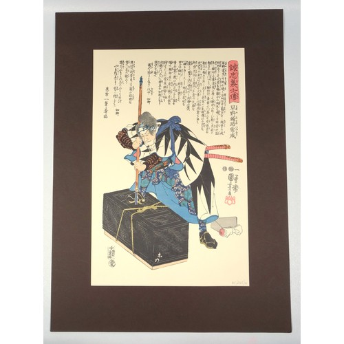 6 - JAPANESE SCHOOL, FIGURE WITH SCRIPT, SIGNED AND INSCRIBED, AND THE TWO COMPANIONS, WOODBLOCKS, 34.3 ...