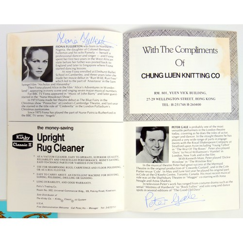 43 - Six Hong Kong Hilton Playhouse theatre programmes, with signatures of Alfred Marks, Sally Ann Howes,...