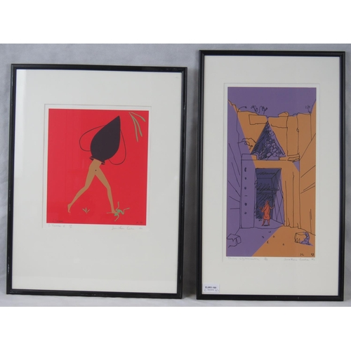 951 - Jonathan Cooke, late 20th century, two limited edition lithographs ''Tholos Clytamnestra'' numbered ...