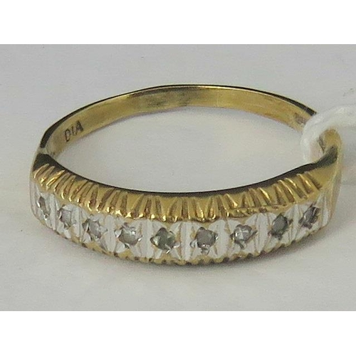 250 - A 9ct gold and diamond ring, nine illusion set diamonds, hallmarked 375, size N, 1.9g...