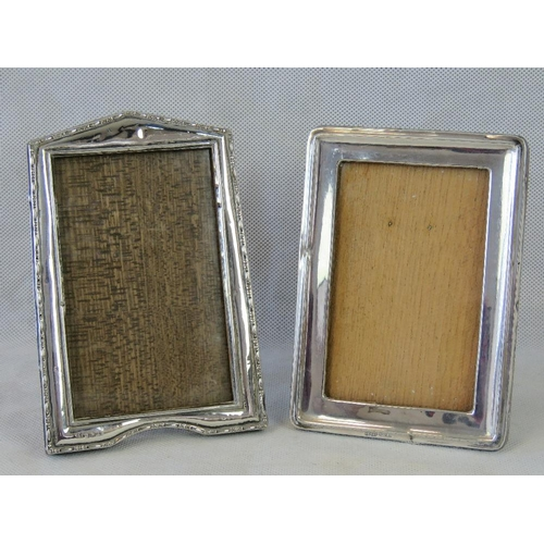 18 - Two HM silver photo frames; one with beaded edge, Birmingham 1921, maker Robert Pringle & Sons, 16.5...