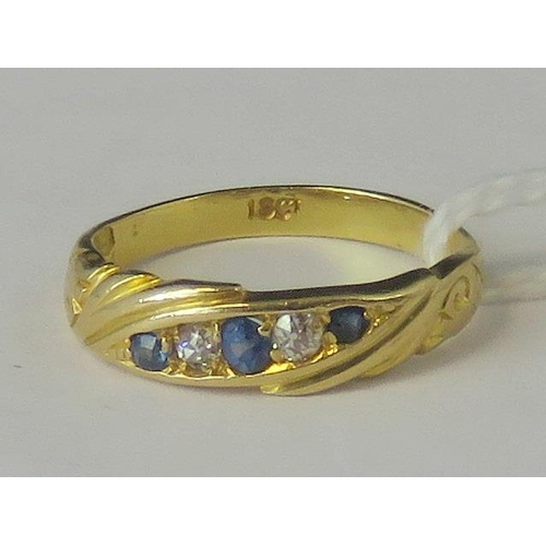 281 - An 18ct gold diamond and sapphire ring, three graduated sapphires separated by two diamonds all set ...