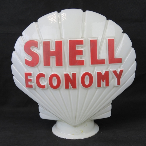 36 - A vintage original glass advertising petrol pump globe for Shell Economy, marked 'Hailware British M...