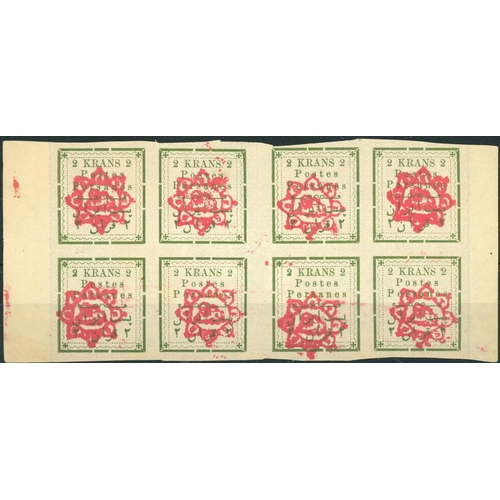 24 - 1902 (Feb) - THE FIRST TYPE SET ISSUE - MULTIPLES:1902 (Feb) A section of multiples with mint 1ch bl...