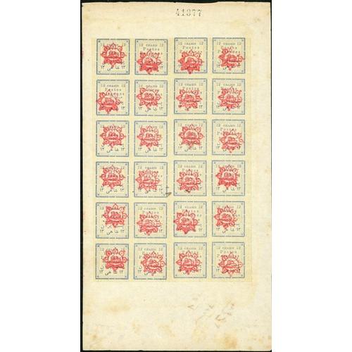 32 - 1902 (Feb) - THE FIRST TYPE SET ISSUE - 12ch COMPLETE MINT SHEET ETC:1902 (Feb) 12ch deep ultramarin...