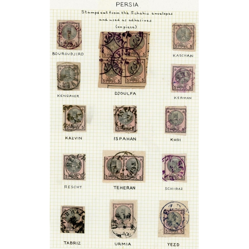 4 - 1879 - ENVELOPE STAMP CUT OUTS USED AS ADHESIVES:5(sh) black & rose envelope stamp cut outs, a selec...