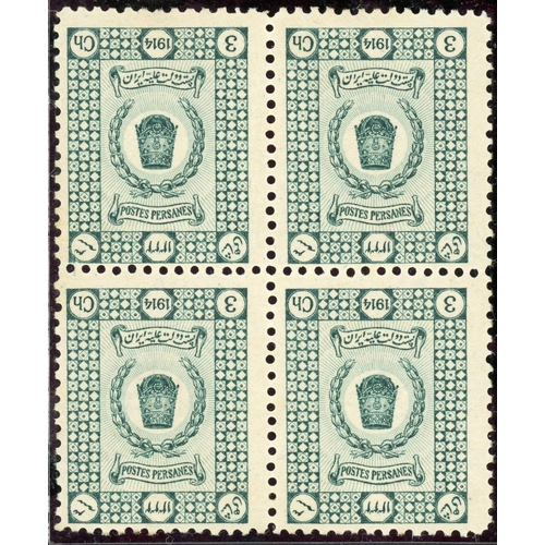 58 - 1915 (Apr) - THE CORONATION ISSUE - AN EXCEPTIONAL COLLECTION:1915 (April) A collection of the Coron...