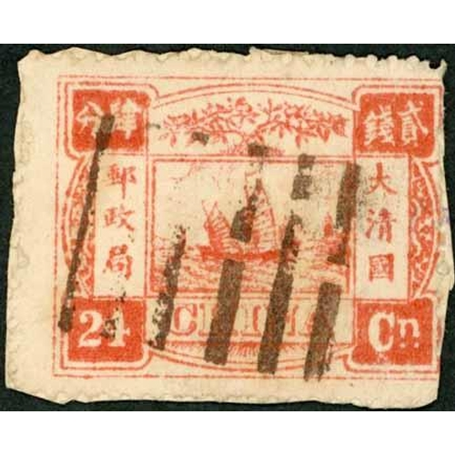 42 - THE STANDARD POSTAGE STAMP ALBUM c.1904 - with spaces for Empire and Foreign issues up to about 1904...