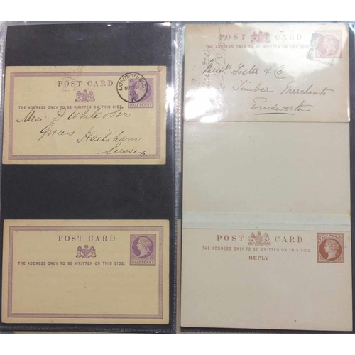 48 - BINDER - POSTAL STATIONERY COLLECTION - mint and used, mostly GB QV-QEII plus some World (c120). Als...