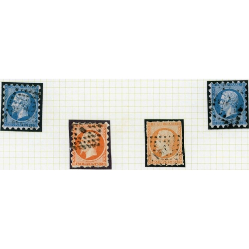 26 - 1861 EMPIRE - UNOFFICIAL PERF 7 & ROULETTED/PIN PERFED GROUP - perf 7 20c blue (2) & 40c orange (2);...