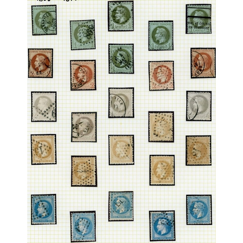 27 - 1862 EMPIRE PERF & 1863-70 LAUREATED USED GROUP ON PAGES - 1862 values inc. 1c olive/bronze (3) and ...