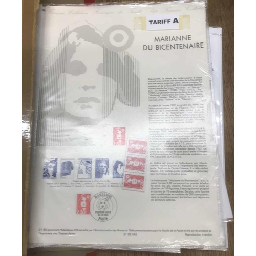 6 - BOX FILE with a collection of c.1989 to 1996 Marianne de Briat definitive issues grouped according t...