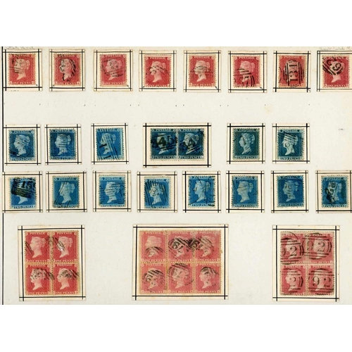 55 - SMALL BOX - MOSTLY 1854-64 1d RED ACCUMULATION - on pages/cards or loose, useful 1d and 2d stars mos...