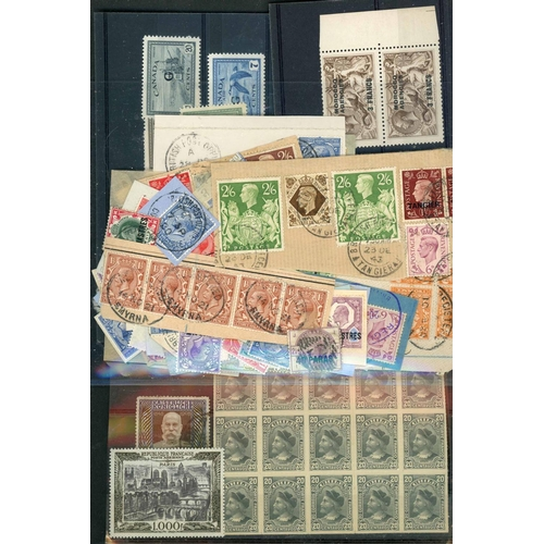 28 - CARTON containing a somewhat untidy assemblage on stock cards and a good number of loose inc. Austri...
