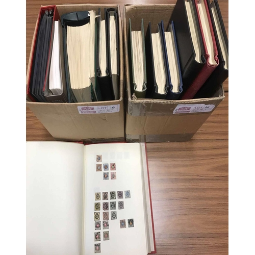 16 - COMMONWEALTH COLLECTIONS: Two cartons housing a qty. of albums with the mainly middle period to mode...