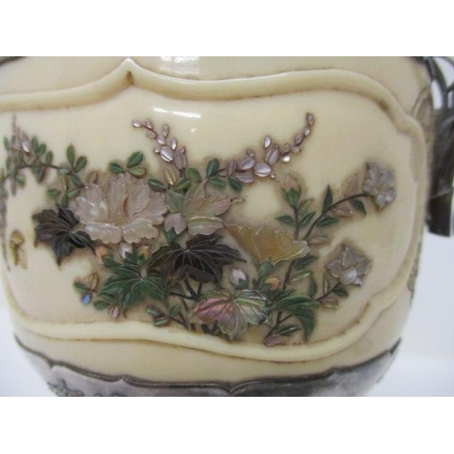 233 - A late 19th century Japanese Shibayama ivory, mother of pearl, jade and enamelled pot and cover of o...