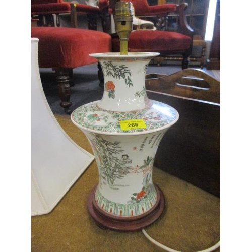 34 - A modern Chinese ceramic table lamp with cream shade, together with a hardwood magazine rack with br...