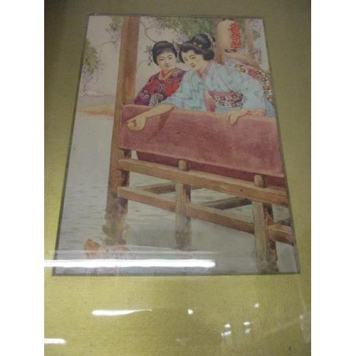 20 - C Praetorious - a lake scene with two Japanese women feeding fish from a Veranda, watercolour, signe...
