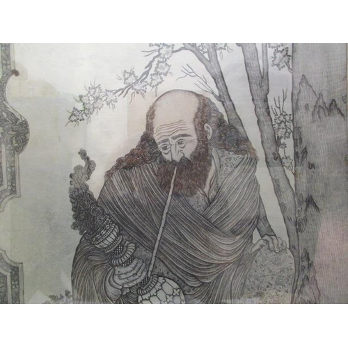 3 - A mid 20th century Iranian engraved panel, a portrait of Omar Khayyam smoking, 22
