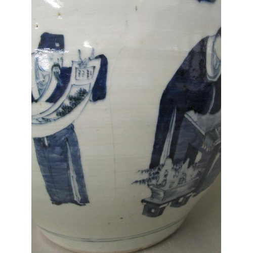 25 - A 19th century Chinese porcelain blue and white planter, with a flat rim above a rounded body, decor...