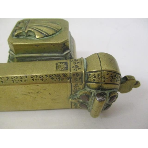 1 - A late 19th century Persian travelling scribers inkwell and pen box with engraved ornament and dated...