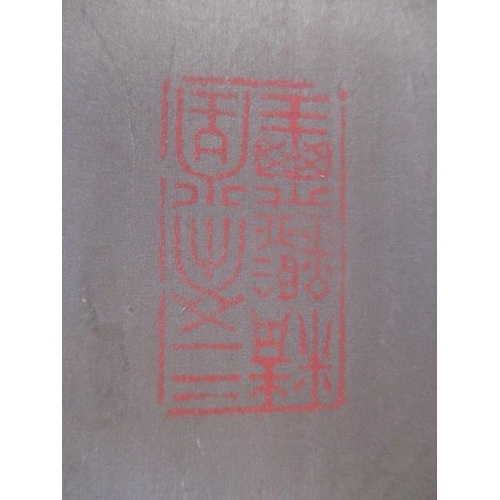 36 - A 20th century Chinese picture scroll of a rocky landscape with a waterfall, trees and figures, wate...