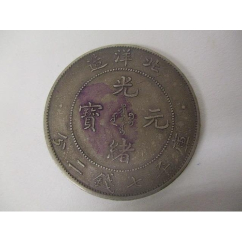 43 - A Chinese silver coloured coin, one side inscribed 34th Year of Kuang HSU Pei Young and a dragon wit...