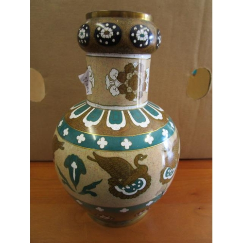 21 - A 19th century Chinese lacquered writing box and a Chinese enamel vase...