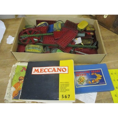 11 - Meccano to include a gears outfit A box and various gears, plates and accessories...