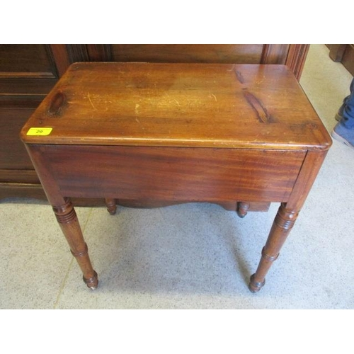 29 - A Victorian mahogany chest with a hinge top, on ring turned legs 22 1/2