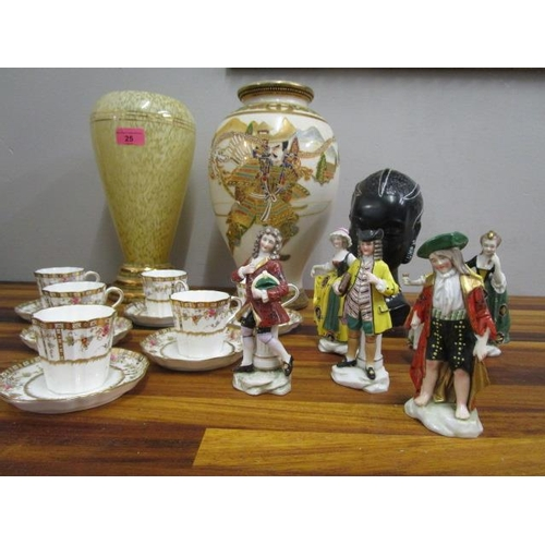 25 - A mixed lot to include six French gold anchor figurines, a Wedgwood porcelain set of six coffee cups...