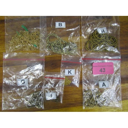 43 - A quantity of chain necklaces to include two 9ct gold necklaces, 6.60g...