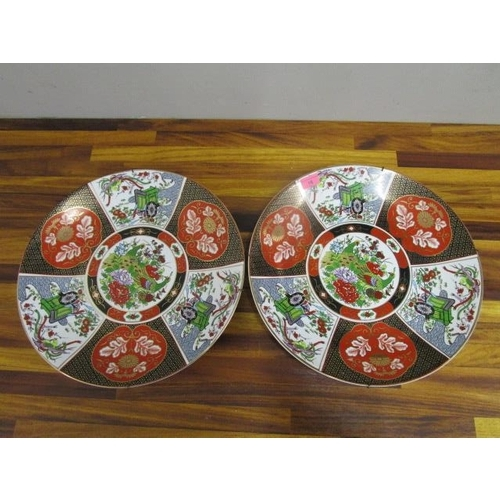 16 - Two late 20th century Chinese wall chargers in the Japanese taste for the Middle Eastern market, 16