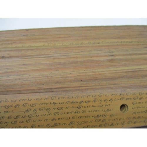 15 - A 19th century South East Asian Buddhist manuscript on palm leaves, with wooden covers, 11 1/2