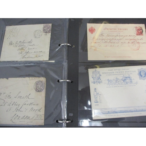 4 - Mid 19th century and later franked Penny Red envelopes and others, contained within an album, togeth...